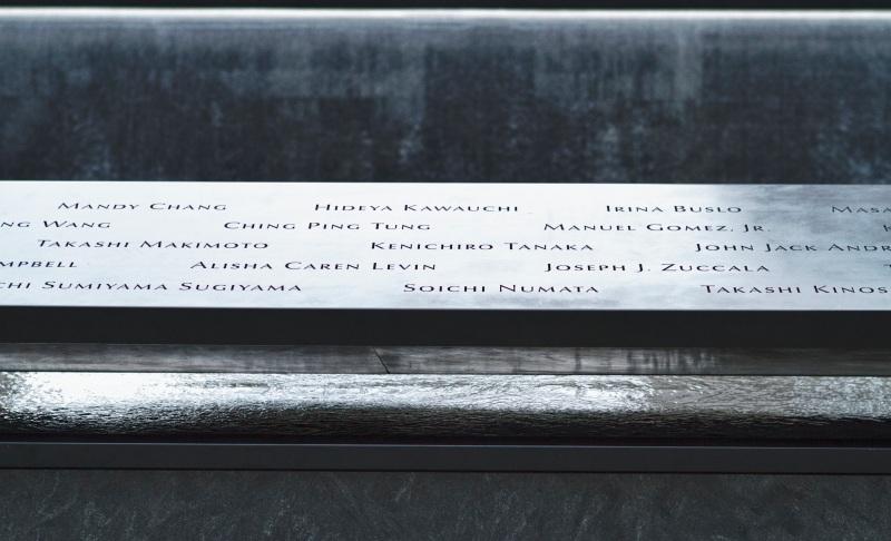 Names on 911 Memorial